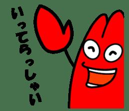 crayfish2 sticker #1047833