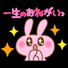 "Pleasant friends with ""Pyokotan""2"