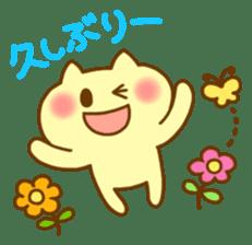 "Pleasant friends with ""Pyokotan""2 sticker #1047923"
