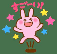 "Pleasant friends with ""Pyokotan""2 sticker #1047930"