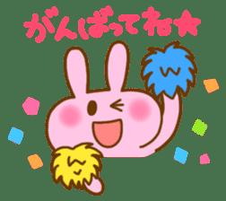 "Pleasant friends with ""Pyokotan""2 sticker #1047931"