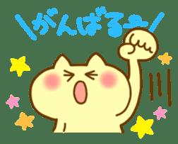 "Pleasant friends with ""Pyokotan""2 sticker #1047932"