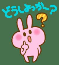 "Pleasant friends with ""Pyokotan""2 sticker #1047933"