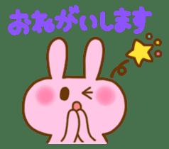 "Pleasant friends with ""Pyokotan""2 sticker #1047934"