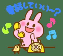 "Pleasant friends with ""Pyokotan""2 sticker #1047939"