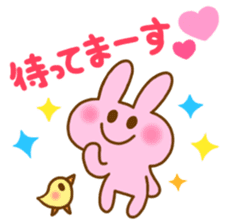 "Pleasant friends with ""Pyokotan""2 sticker #1047940"