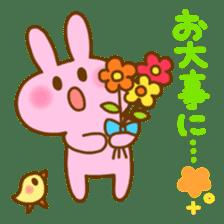 "Pleasant friends with ""Pyokotan""2 sticker #1047941"