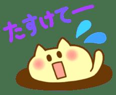 "Pleasant friends with ""Pyokotan""2 sticker #1047944"
