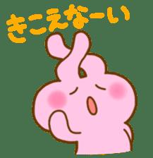 "Pleasant friends with ""Pyokotan""2 sticker #1047945"