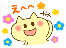 "Pleasant friends with ""Pyokotan""2 sticker #1047946"