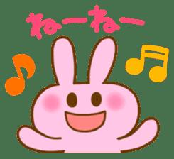 "Pleasant friends with ""Pyokotan""2 sticker #1047947"