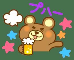 "Pleasant friends with ""Pyokotan""2 sticker #1047951"