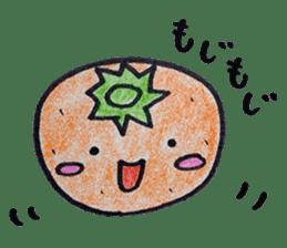 Mr.daily MIKAN sticker #1048163