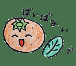 Mr.daily MIKAN sticker #1048165