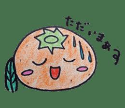 Mr.daily MIKAN sticker #1048166