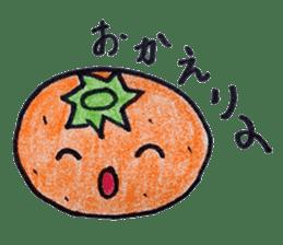 Mr.daily MIKAN sticker #1048167