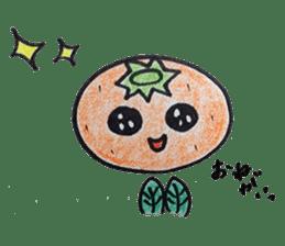 Mr.daily MIKAN sticker #1048168