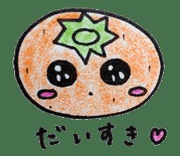Mr.daily MIKAN sticker #1048172