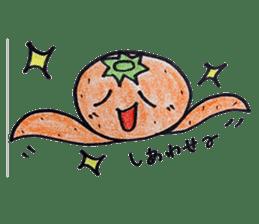 Mr.daily MIKAN sticker #1048176