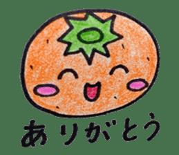 Mr.daily MIKAN sticker #1048178
