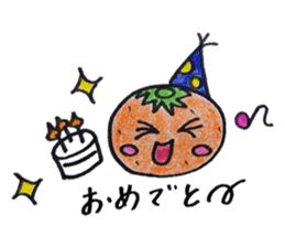 Mr.daily MIKAN sticker #1048179