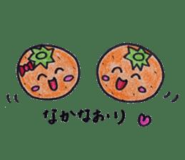 Mr.daily MIKAN sticker #1048180