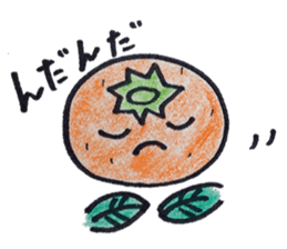Mr.daily MIKAN sticker #1048183