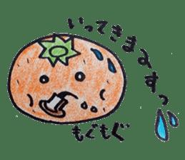 Mr.daily MIKAN sticker #1048185