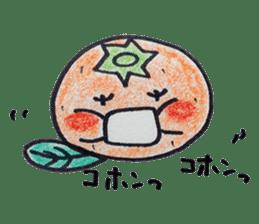 Mr.daily MIKAN sticker #1048186