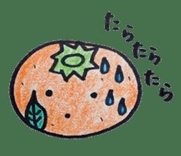 Mr.daily MIKAN sticker #1048188