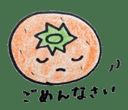 Mr.daily MIKAN sticker #1048190
