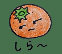 Mr.daily MIKAN sticker #1048191