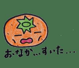 Mr.daily MIKAN sticker #1048196