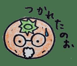 Mr.daily MIKAN sticker #1048198