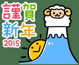 Happy new year 2015 sticker #1048366