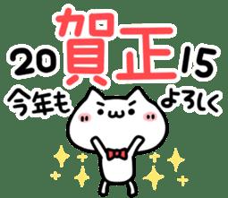 Happy new year 2015 sticker #1048368