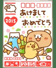 Happy new year 2015 sticker #1048369