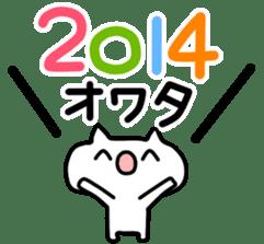 Happy new year 2015 sticker #1048372