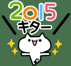Happy new year 2015 sticker #1048373