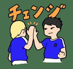Let`s play soccer! sticker #1049291