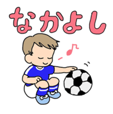 Let`s play soccer! sticker #1049304