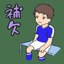 Let`s play soccer! sticker #1049306