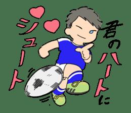 Let`s play soccer! sticker #1049310