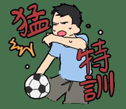 Let`s play soccer! sticker #1049318