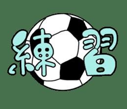 Let`s play soccer! sticker #1049319