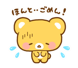 Cute animals,Sticker of negative sticker #1049443