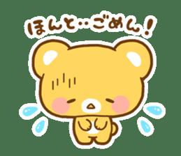 Cute animals,Sticker of negative sticker #1049443