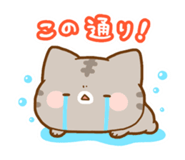 Cute animals,Sticker of negative sticker #1049444