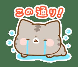 Cute animals,Sticker of negative sticker #1049444