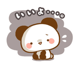 Cute animals,Sticker of negative sticker #1049445